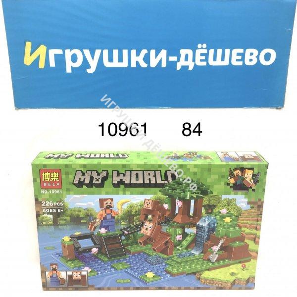10961 Конструктор Герои из кубиков 226 дет. 84 шт в кор. 10961