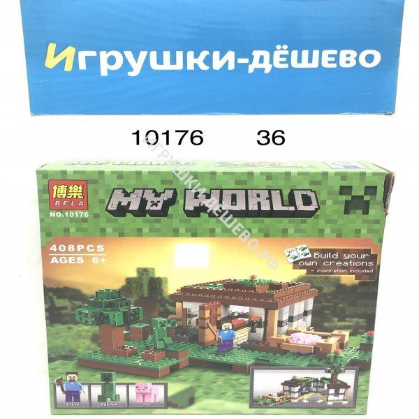 10176 Конструктор Герои из кубиков 408 дет. 36 шт в кор. 10176