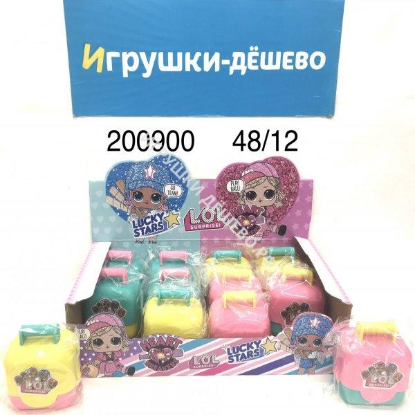 200900 Кукла в шаре Чемоданчик 12 шт в блоке, 48 шт в кор. 200900