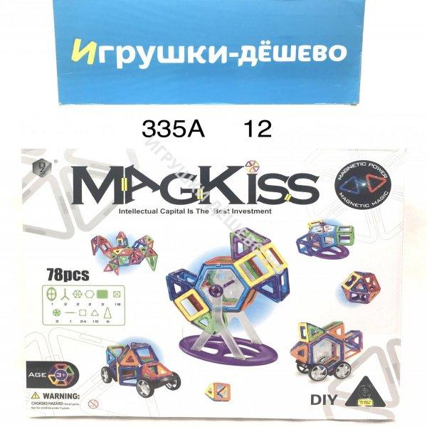 001A Магнитный конструктор 46 дет. 36 шт в кор. 001A