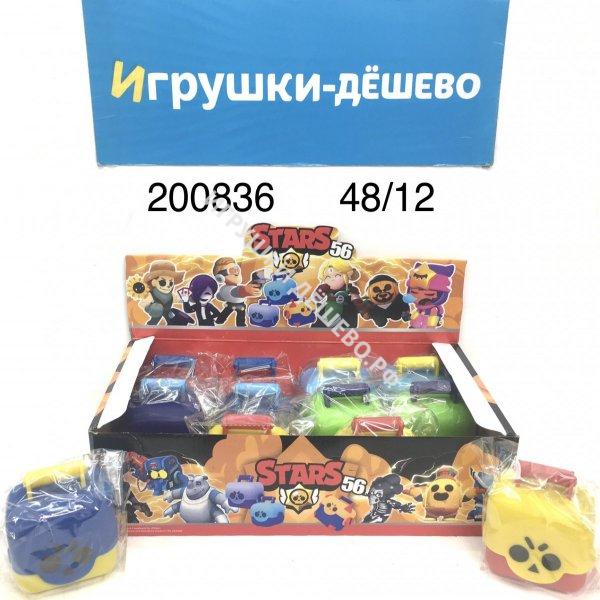 200836 Игрушка Stars56 12 шт. в блоке, 48 шт. в кор. 200836