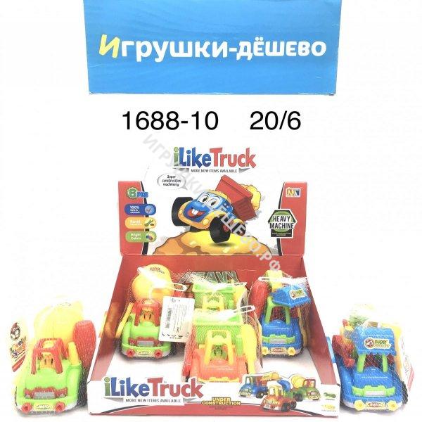 1688-10 Машинки грузовик с отверткой 6 шт в блоке, 20 шт в кор. 1688-10
