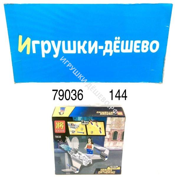 015A2 Кукла Холод 45 см, 144 шт. в кор.  015A2