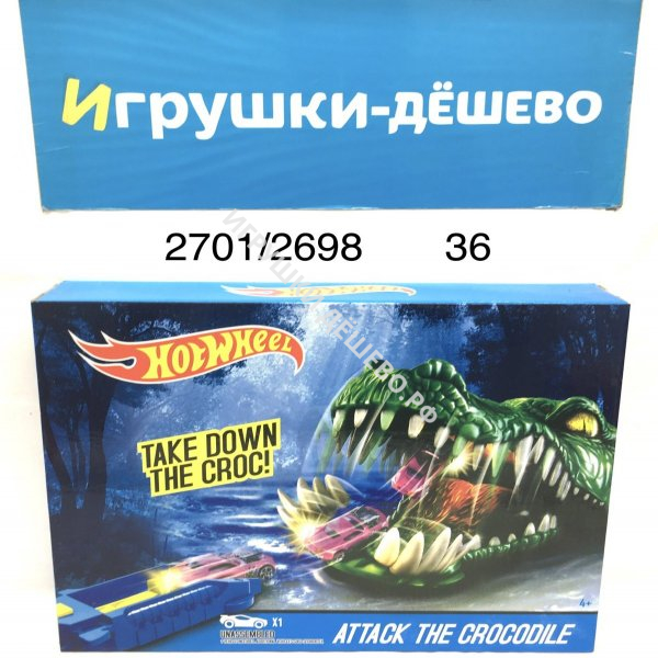 2701/2698 Автотрек хот вилс Крокодил 36 шт в кор. 2701/2698