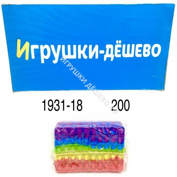 1931-18 Поп ит Сумочка, 200 шт. в кор. 1931-18