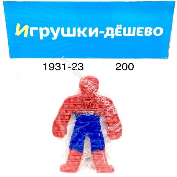 1931-23 Поп ит Паук, 200 шт. в кор. 1931-23