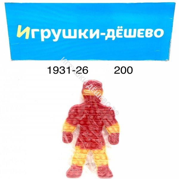 1931-26 Поп ит Железный человек, 200 шт. в кор. 1931-26