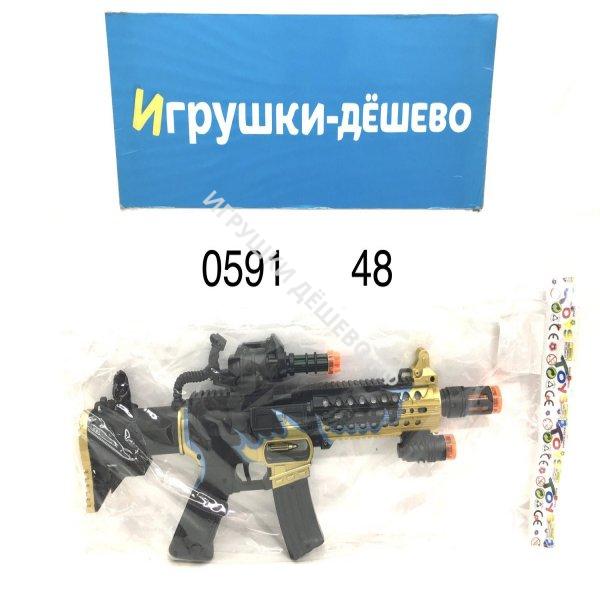 0591 Автомат в пакете (свет, звук) 48 шт в кор. 0591