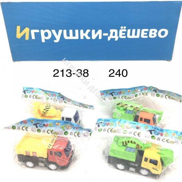 213-38 Грузовик в пакете 240 шт в кор. 213-38