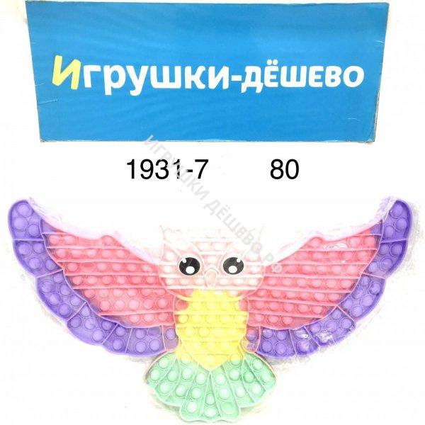 1931-7 Поп ит Сова, 80 шт. в кор. 1931-7