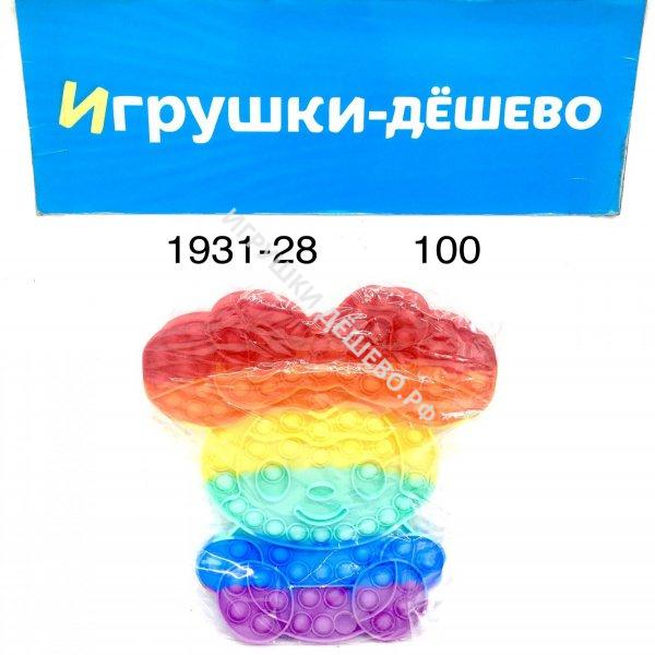1931-28 Поп ит Зверёк, 100 шт. в кор. 1931-28