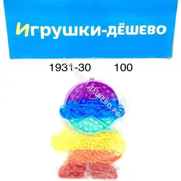 1931-30 Поп ит Супергерой, 100 шт. в кор. 1931-30