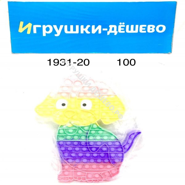 1931-20 Поп ит Собака, 100 шт. в кор. 1931-20