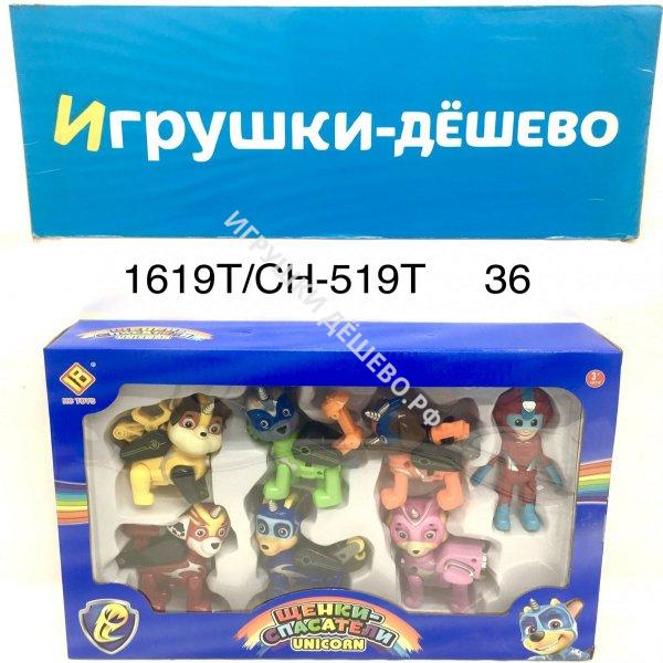 1619T/CH-519T Собачки Единороги 7 героев набор, 36 шт. в кор. 1619T/CH-519T