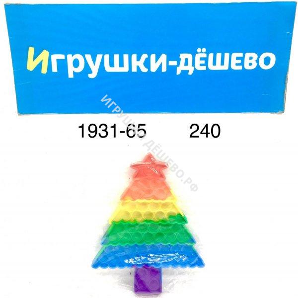 1931-65 Поп-ит Елка 240 шт в кор. 1931-65