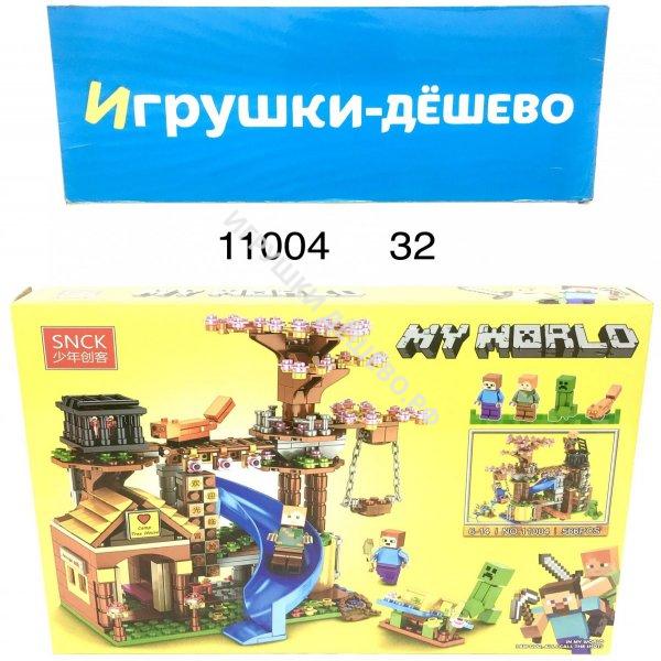 11004 Конструктор Герои из кубиков 566 дет., 32 шт. в кор. 11004