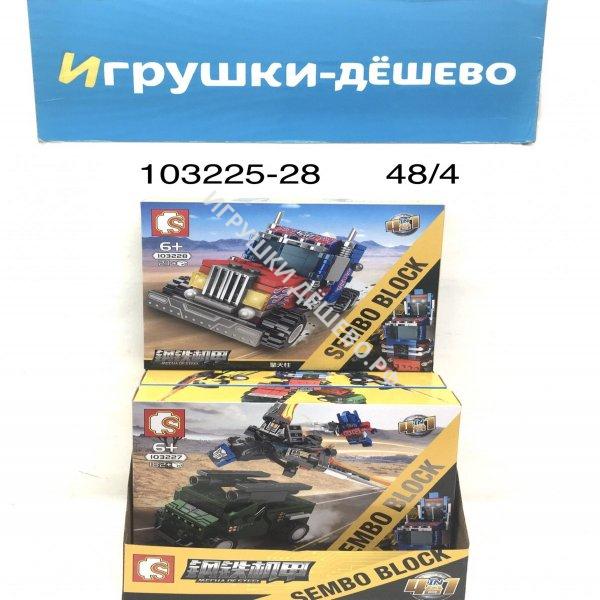 103225-28 Конструктор Трансформеры 4 шт. в блоке, 48 шт. в кор. 103225-28