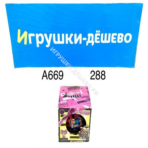 119 Конструктор Ниндзя 8 шт. в блоке, 160 шт. в кор. 119