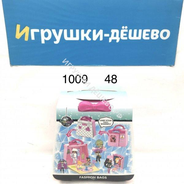 1009 Кукла в шаре Кейс с аксессуарами, 48 шт. в кор. 1009
