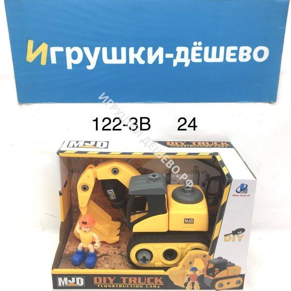 122-3B Экскаватор конструктор с отвёрткой, 24 шт. в кор. 122-3B