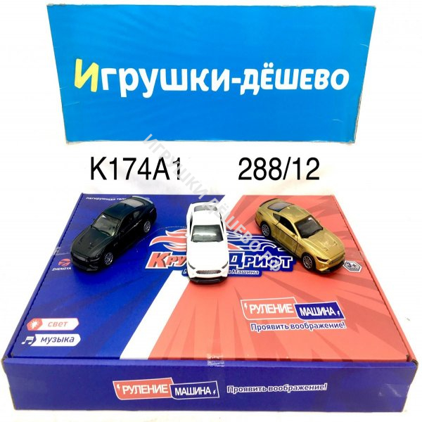 036-A/QR-036 Кукла Холод 2 шт. в наборе, 80 шт. в кор. 036-A/QR-036