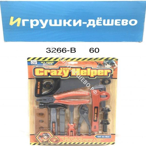 3266-B Набор инструментов, 60 шт. в кор. 3266-B