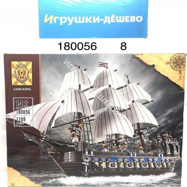 180056 Конструктор Пиратский корабль 1709 дет., 8 шт. в кор.  180056