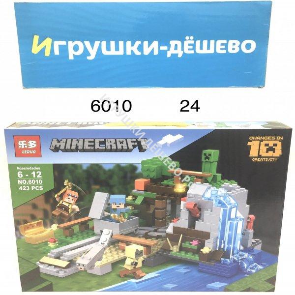 6012 Конструктор Герои из кубиков 467 дет., 24 шт. в кор.  6012
