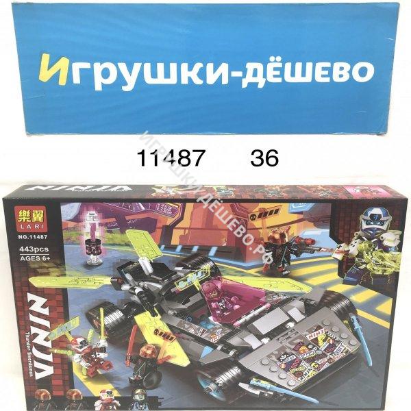 11487 Конструктор Ниндзя 443 дет., 36 шт. в кор. 11487