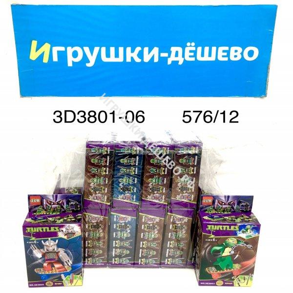 6008 Конструктор Герои из кубиков 8 шт. в блоке, 192 шт. в кор.  6008