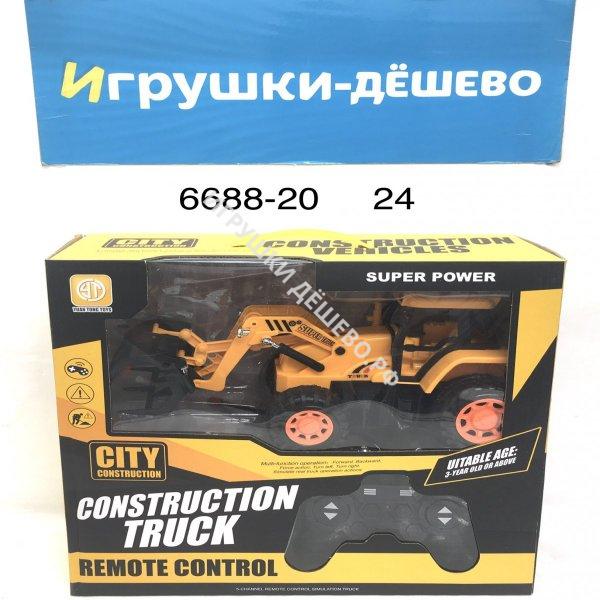 6688-20 Трактор Р/У, 24 шт. в кор. 6688-20