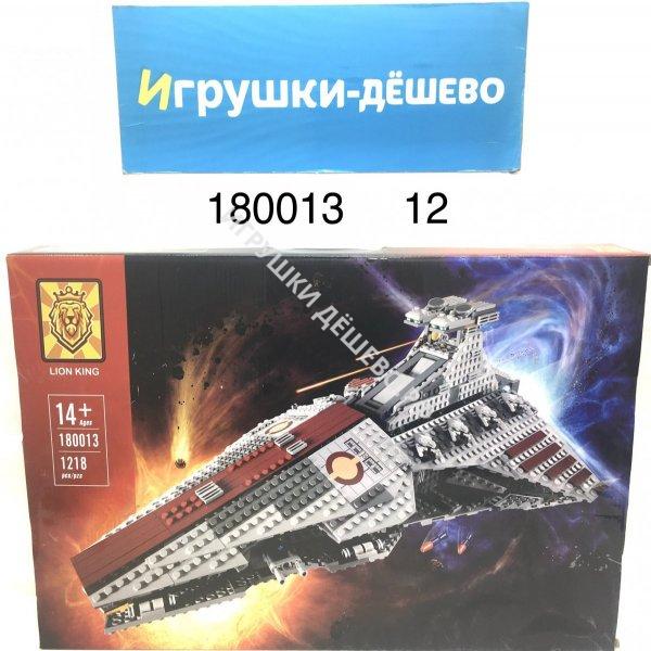180013 Конструктор Космический корабль 1218 дет., 12 шт. в кор. 180013