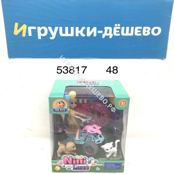 53817 Кукла на мотике с животными, 48 шт. в кор. 53817