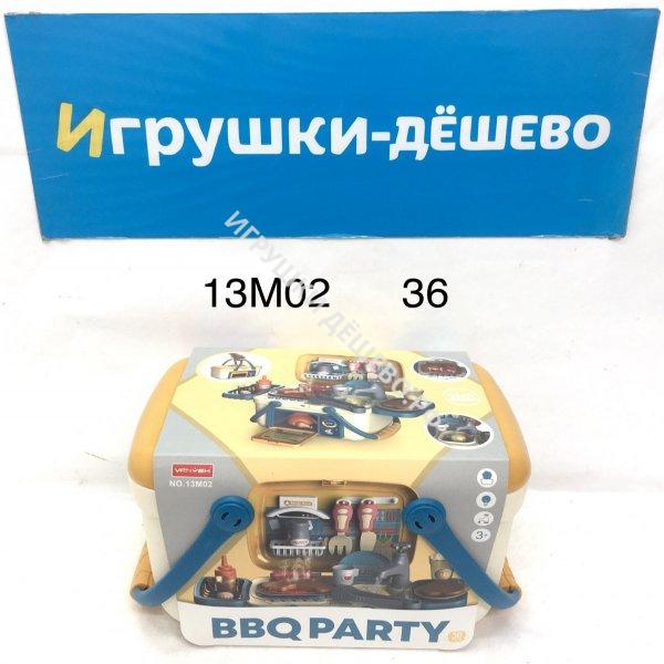 13M02 Набор Кухни в кейсе, 36 шт. в кор. 13M02