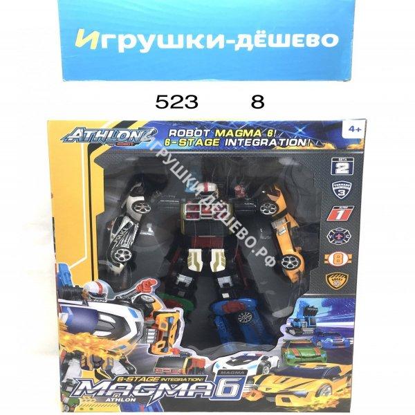 523 Робот-Трансформер Магма6, 8 шт. в кор. 523