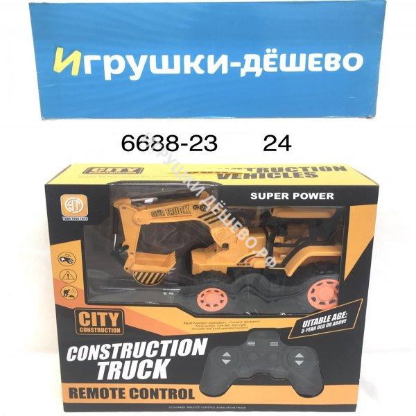 6688-23 Трактор Р/У, 24 шт. в кор. 6688-23