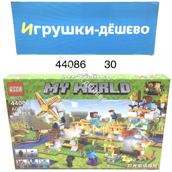 44086 Конструктор Герои из кубиков 463 дет., 30 шт. в кор.  44086