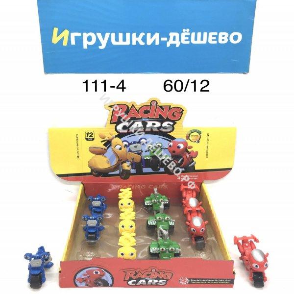 111-4 Мультгерои Мопед 12 шт. в блоке, 60 шт. в кор. 111-4