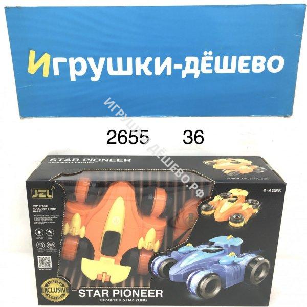 2655 Машина на Р/У, 36 шт. в кор. 2655