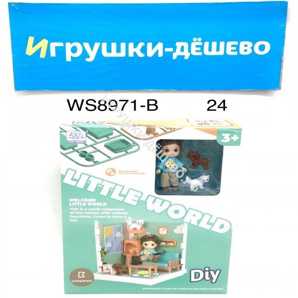 31732 Аниматроники 8 шт. в блоке, 192 шт. в кор. 31732