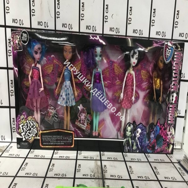 Куклы Монстр MG-662
