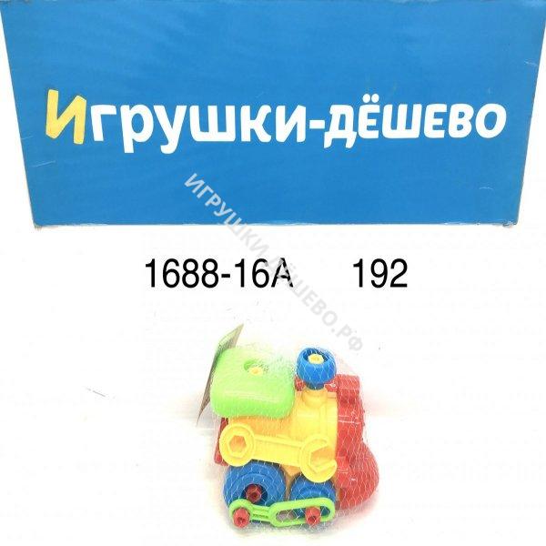 1688-16A Паровозик в сетке, 192 шт. в кор. 1688-16A