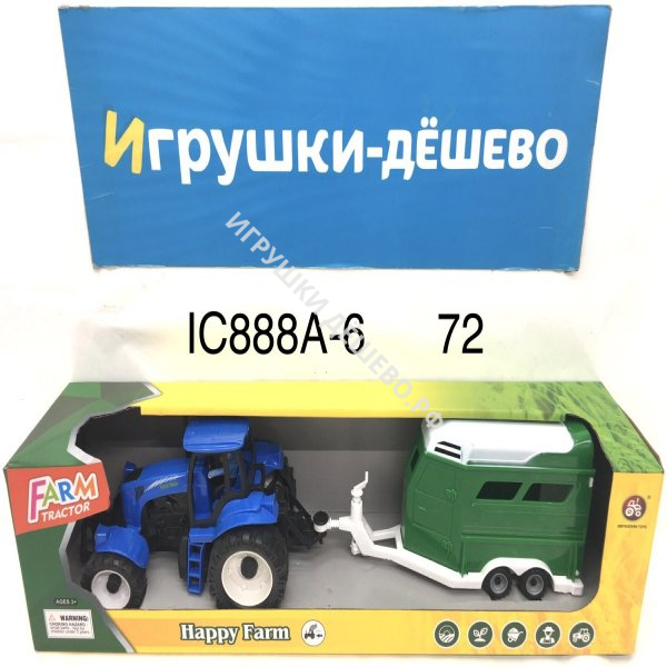 IC888A-6 Трактор с прицепом Счастливая ферма, 72 шт. в кор. IC888A-6