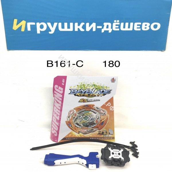 B161-C Устройство для запуска дисков, 180 шт. в кор. B161-C