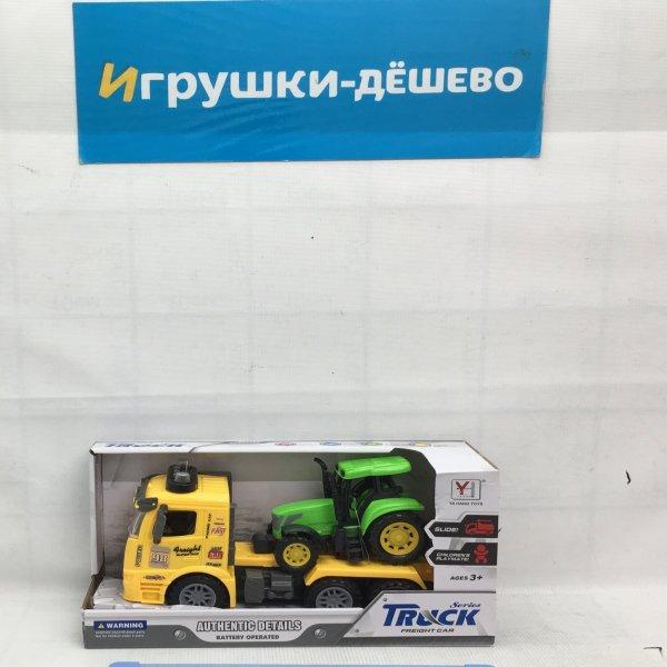 Автовоз с трактором 98-615A  98-615A