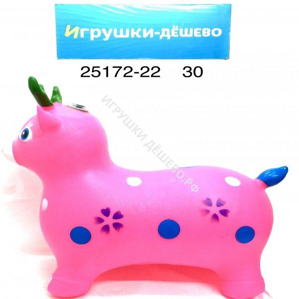 25172-22 Мяч прыгун Олень (муз.), 30 шт. в кор.  25172-22