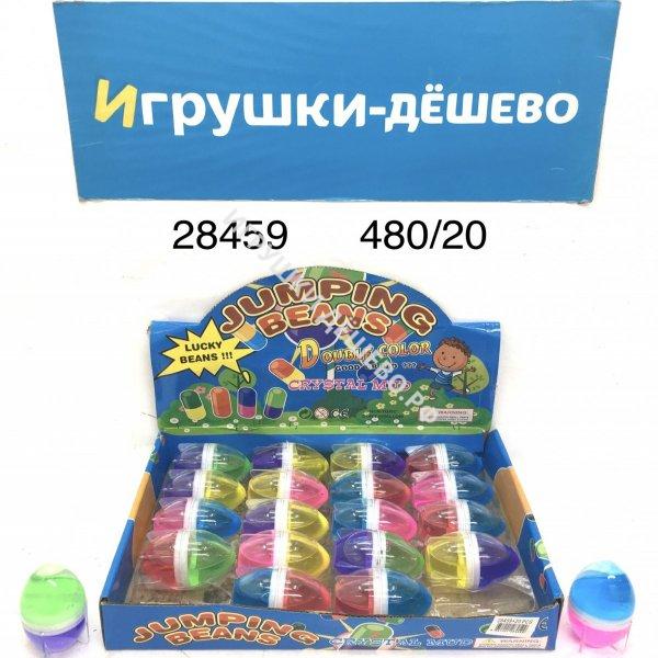 28459 Лизун 20 шт. в блоке, 480 шт. в кор. 28459