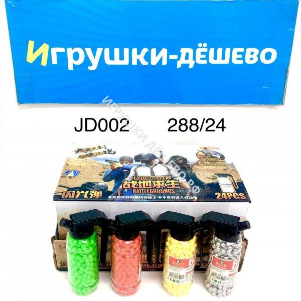 19H001/ST-797 Животные антистресс, 96 шт. в кор. 19H001/ST-797
