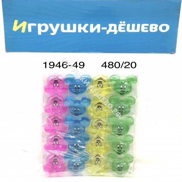 1946-49 Лизун Микки 20 шт. в блоке, 480 шт. в кор. 1946-49