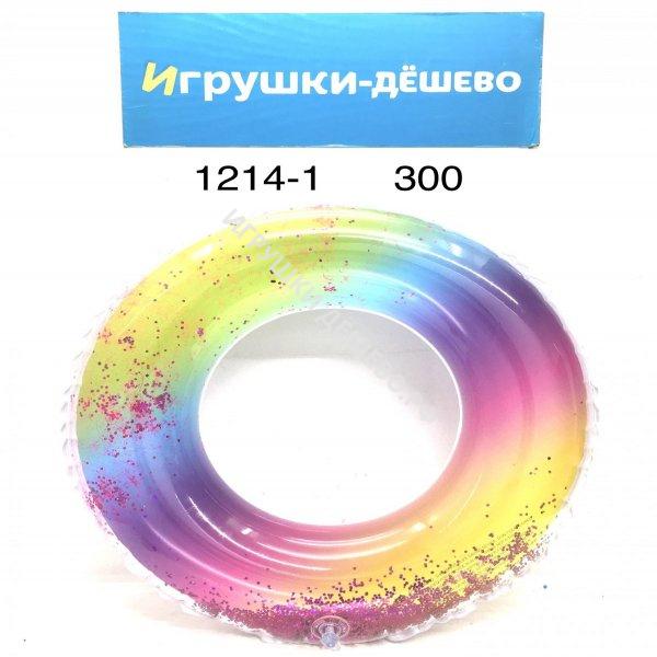 1214-1 Надувной круг для плавания, 300 шт. в кор. 1214-1